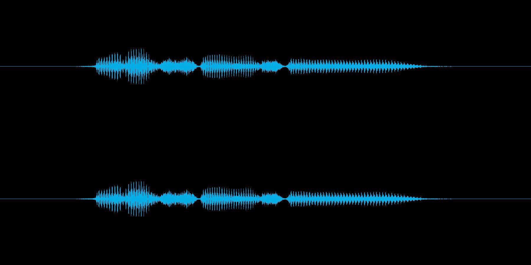 いらっしゃいませ〜の再生済みの波形