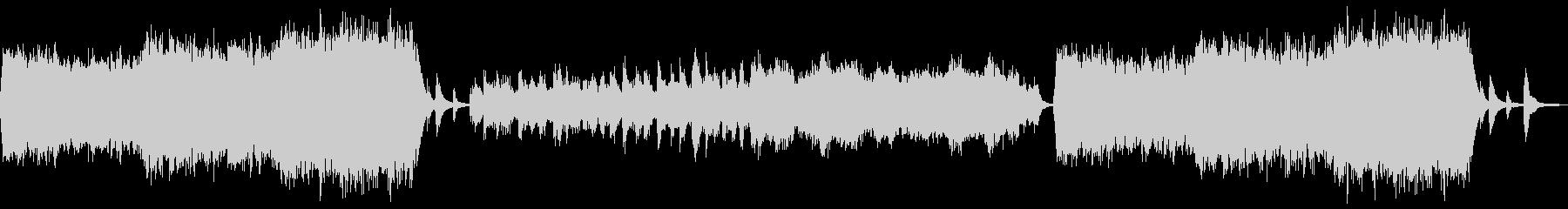 雄大な雰囲気のBGMの未再生の波形