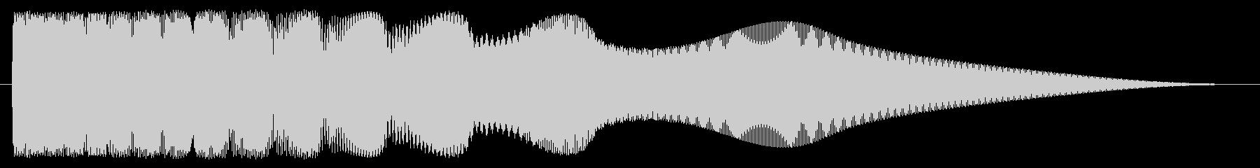 (ブーン)機械のパワーダウン 02の未再生の波形