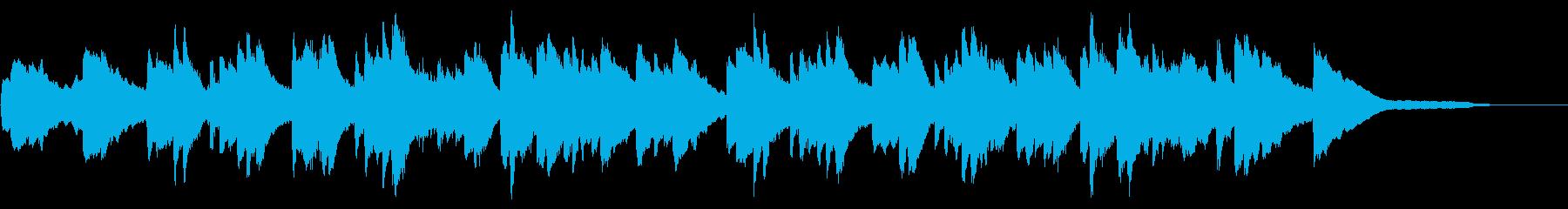 企業VP35 16bit48kHzVerの再生済みの波形