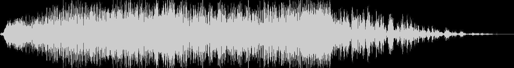 【ホラーゲーム】 物音 「接近」の未再生の波形