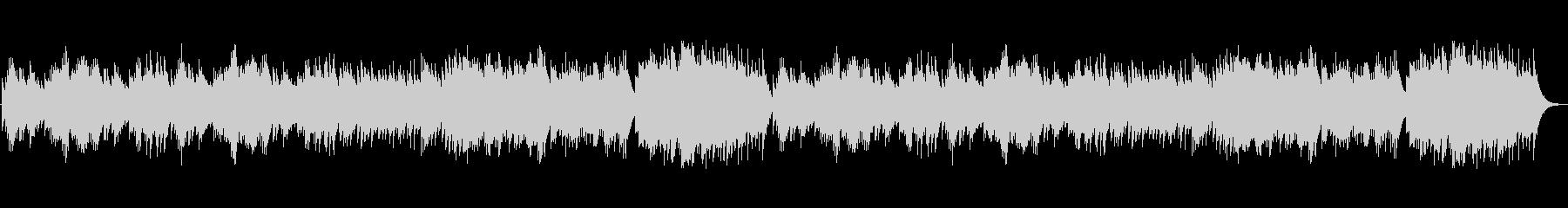 ミステリアスなチェレスタの未再生の波形