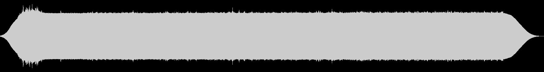 水噴霧器:ボトルから噴出。の未再生の波形