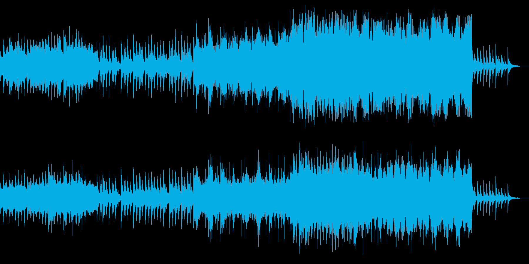 ピアノとストリングスの哀愁漂う曲の再生済みの波形