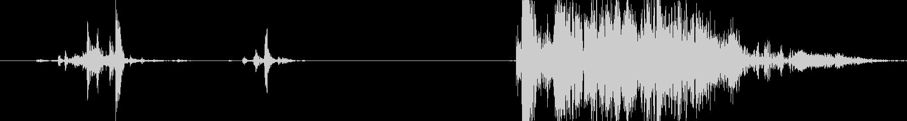 グラップリングガン:コック、シュートの未再生の波形