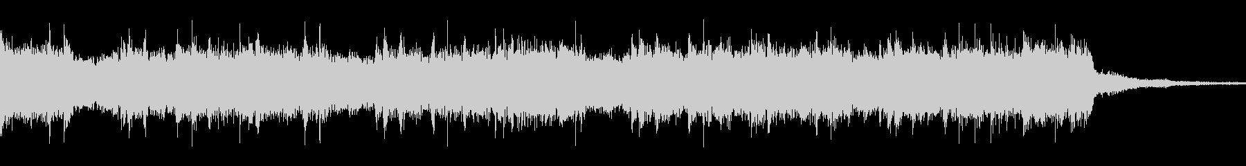 エッジの効いたベースのロックな曲の未再生の波形