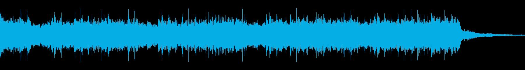 エッジの効いたベースのロックな曲の再生済みの波形