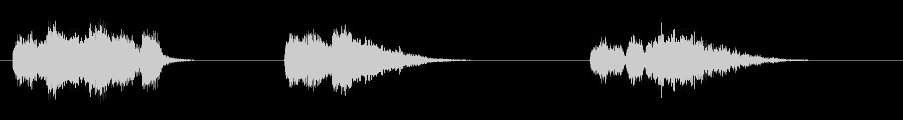 爆発3の未再生の波形