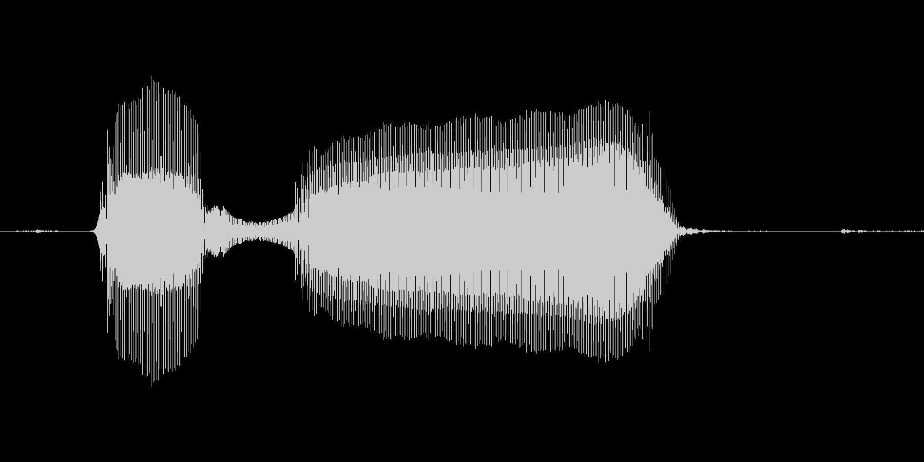 ぶっぶーの未再生の波形