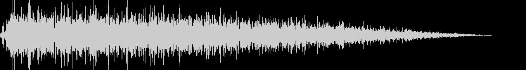 ロボット足音 タイプ10の未再生の波形