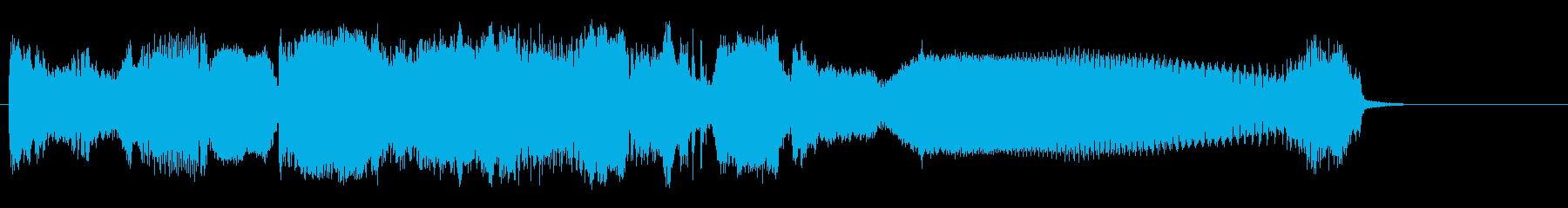 セレーションの再生済みの波形