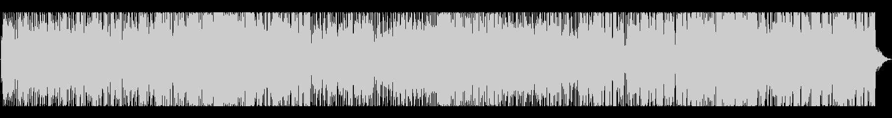 爽やかで印象的・キャッチーなフュージョンの未再生の波形