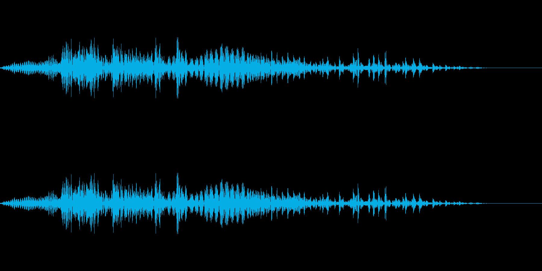 うわッの再生済みの波形