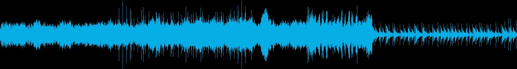 切ない感じのオーボエと弦の再生済みの波形