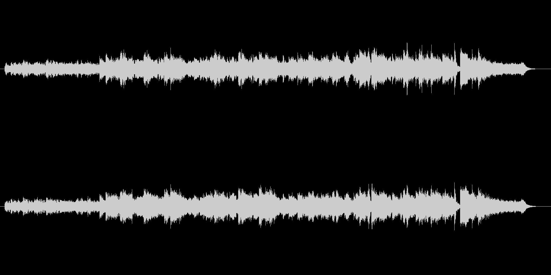 スロー・バラード(フレットレス・ギター)の未再生の波形