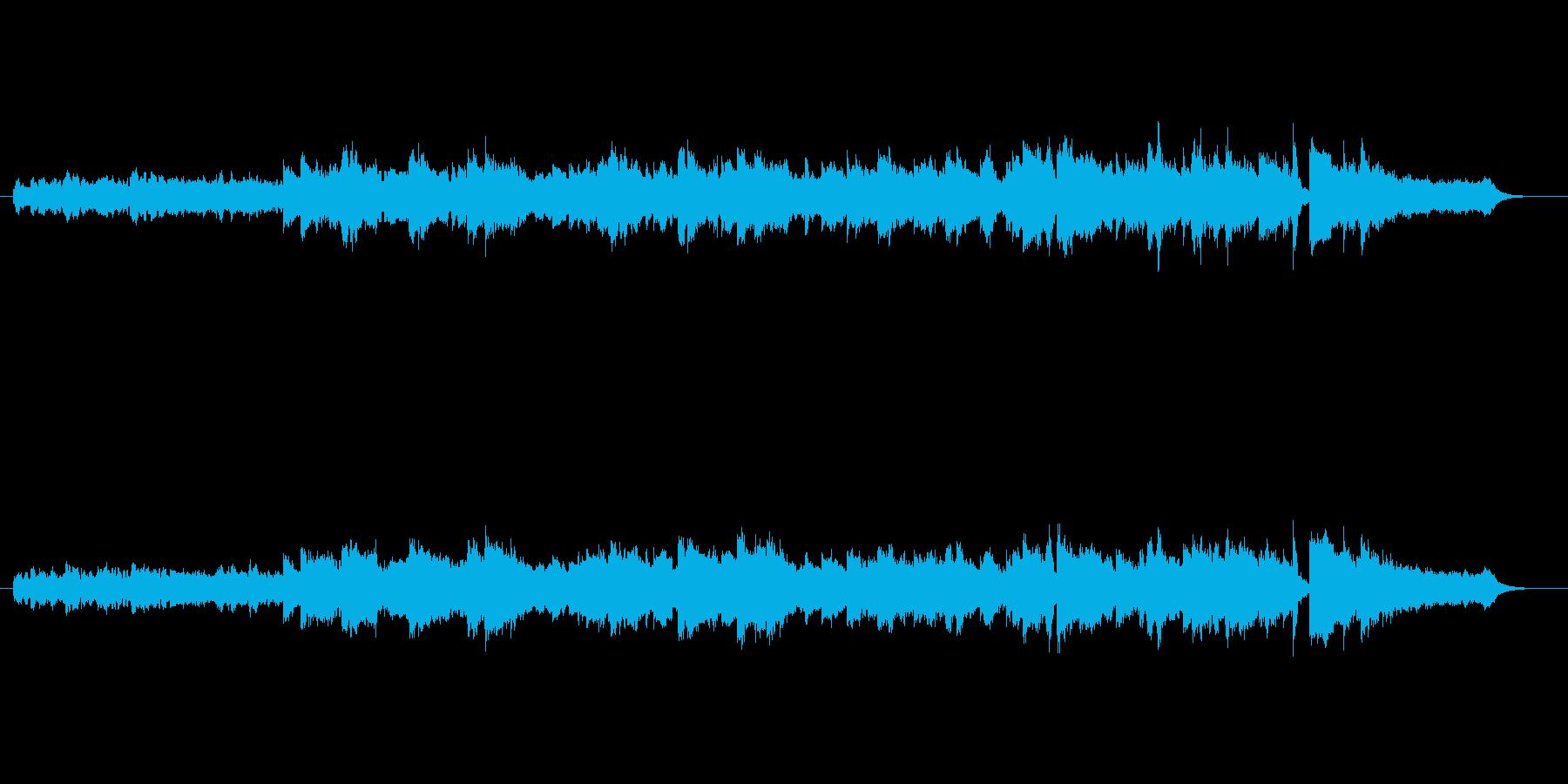 スロー・バラード(フレットレス・ギター)の再生済みの波形