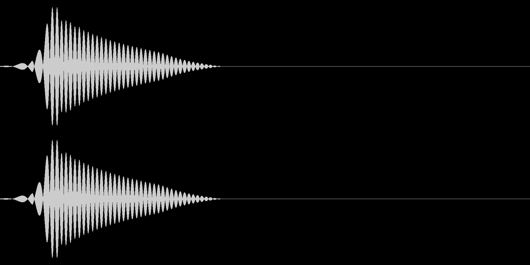 ポォンッ(短めの音色)の未再生の波形