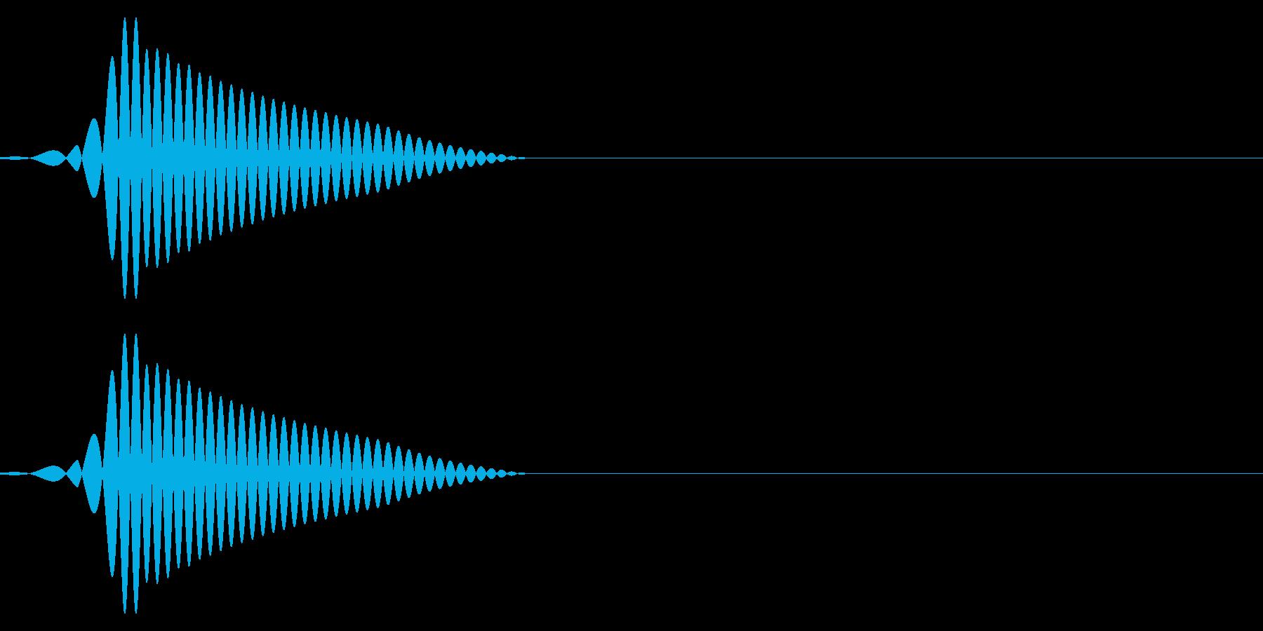 ポォンッ(短めの音色)の再生済みの波形