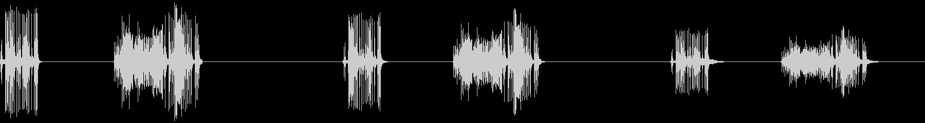 スプリングテンション、2バージョン...の未再生の波形