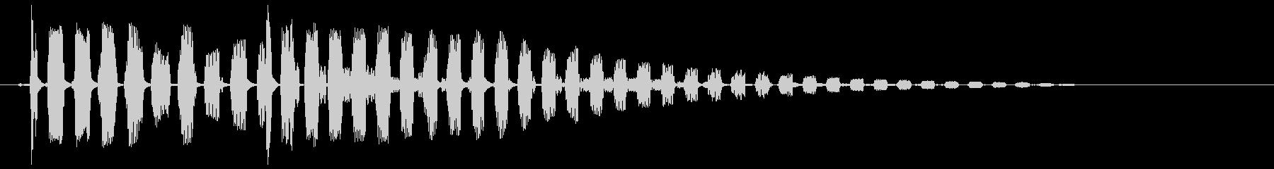 グリュルルン(お腹を壊したような音)の未再生の波形