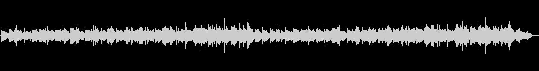 穏やかなピアノのBGMの未再生の波形