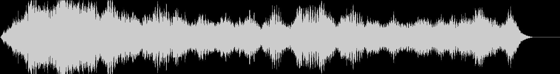 ドローン エジプトロー02の未再生の波形