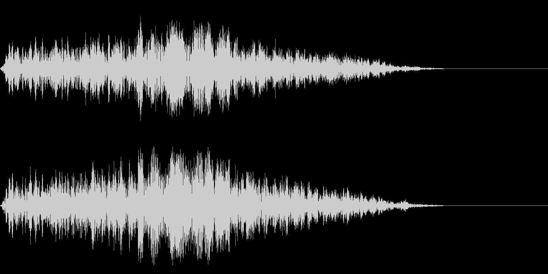 クホォーーーー(ブレス)の未再生の波形