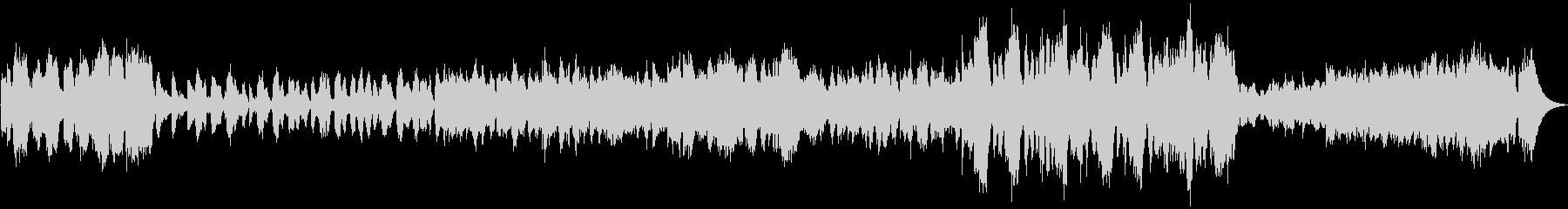 オーケストラによる甲子園のテーマの様な曲の未再生の波形