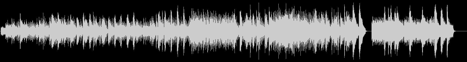 ピアノの古典的な曲の未再生の波形