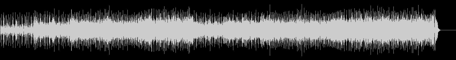 壮快で刺激的なロック・アンサンブルの未再生の波形