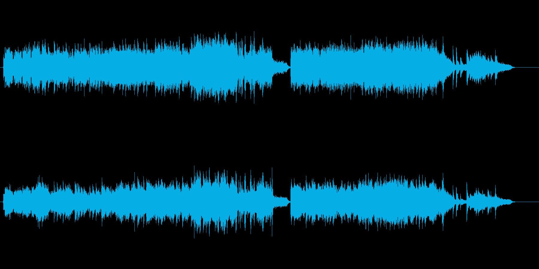 ピアノとストリングスによるロマンチック曲の再生済みの波形