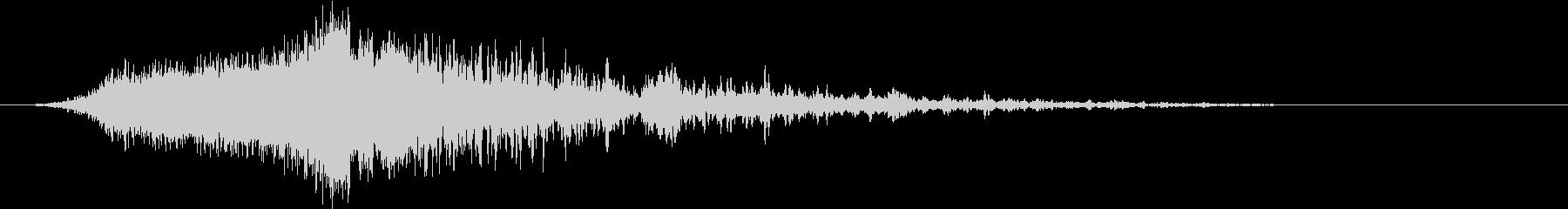 バーン:ハイブリット音:オープニング3の未再生の波形