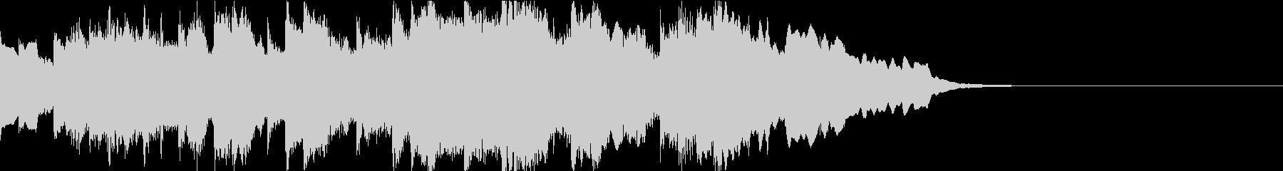 CM向けオルガンの暖かな雰囲気のBGMの未再生の波形