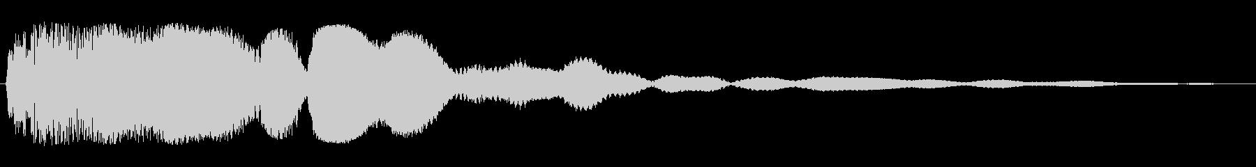ゴーン(長く響く鐘の音)の未再生の波形