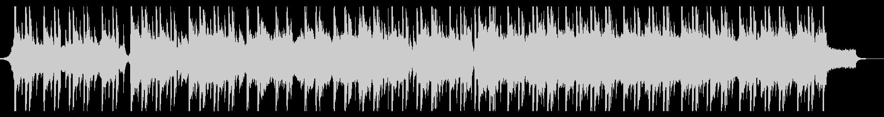 ダークでゆったりとしたヒップホップの未再生の波形