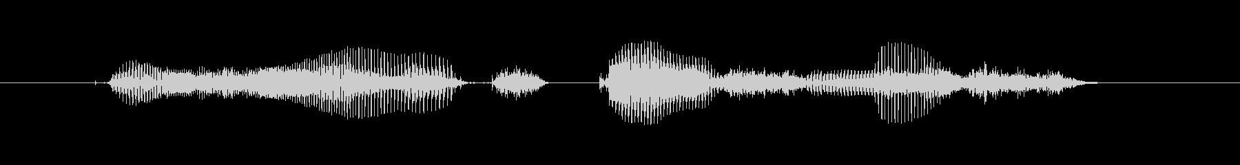 【時報・時間】2時をお伝えしますの未再生の波形