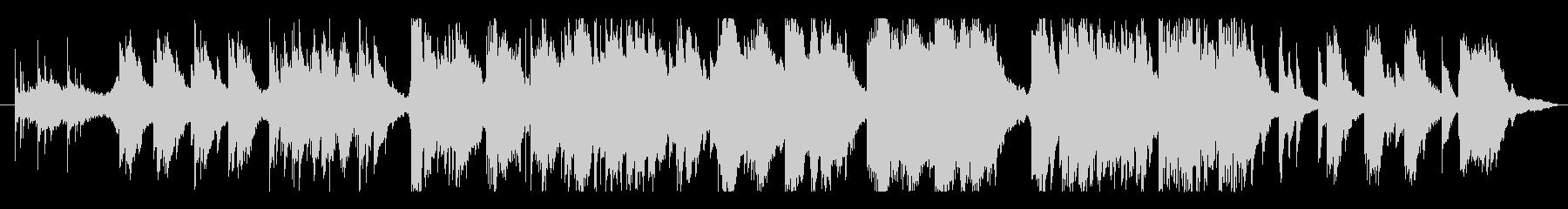 哀愁漂うピアノ曲の未再生の波形