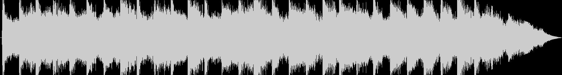 ジングル - クールダウンの未再生の波形