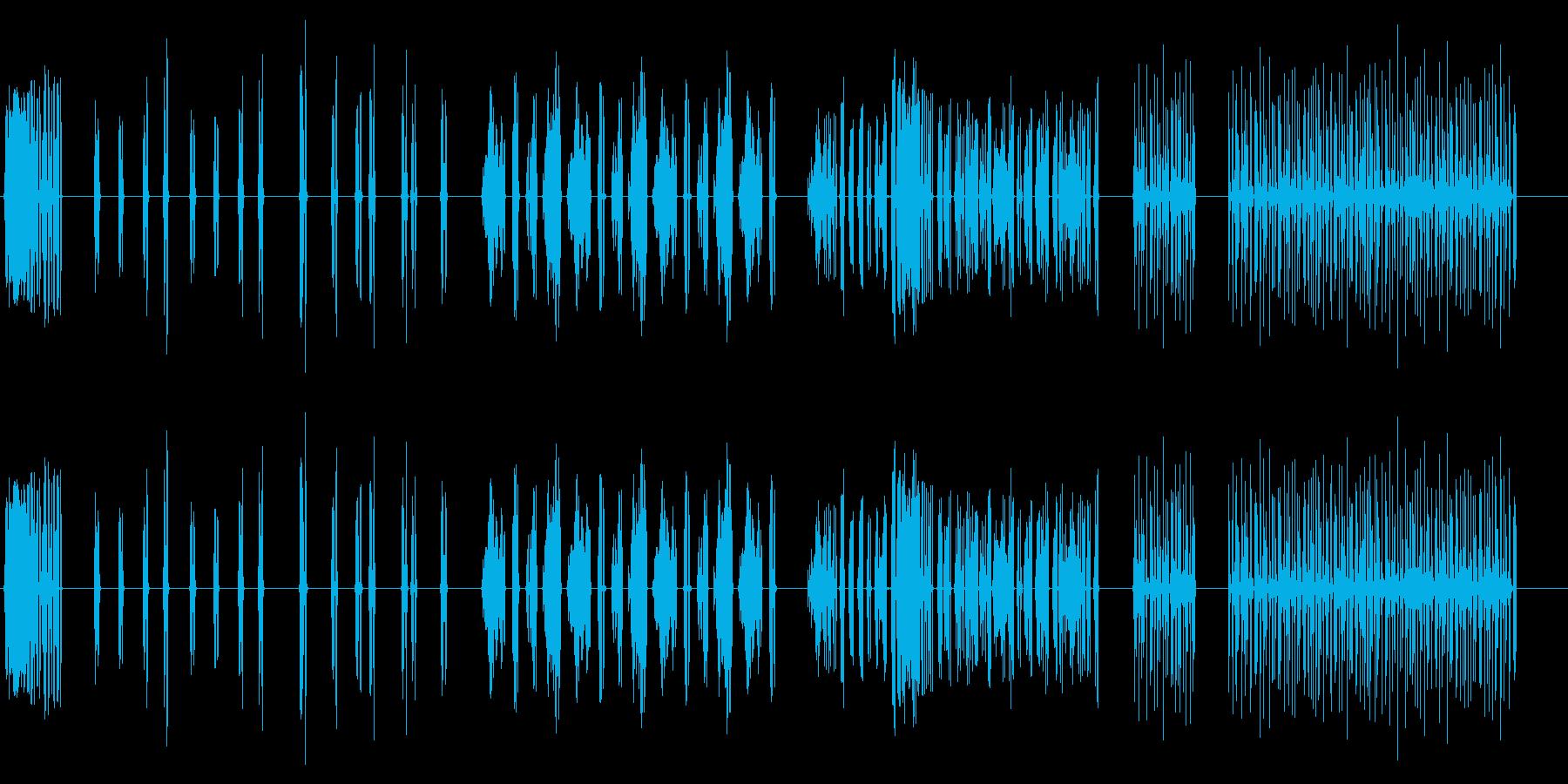 フロッグクロールフロッグオブビッグ...の再生済みの波形