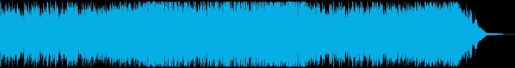 エンディング・おしゃれな洋楽R&Bの再生済みの波形