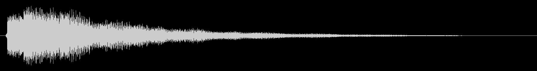 キラーン(下げ系)の未再生の波形