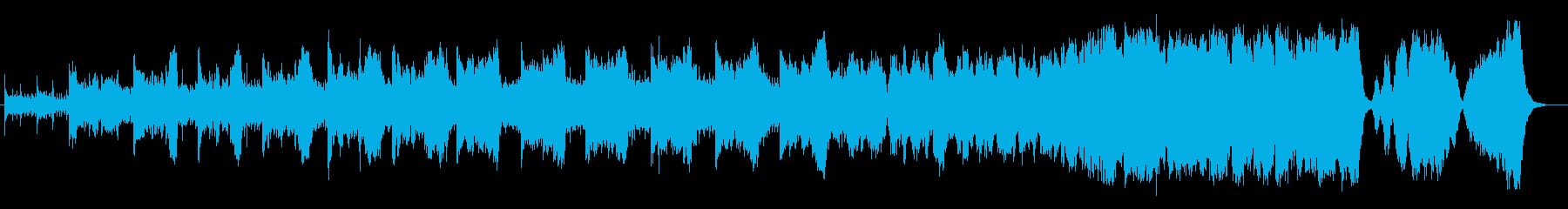 神秘的な教会音楽の再生済みの波形