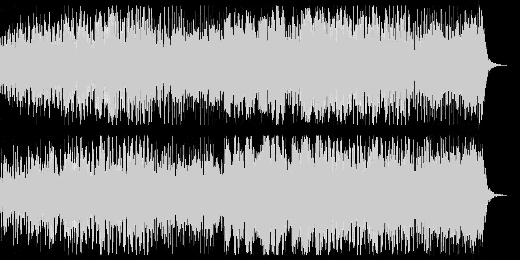 南国エスニックヒーリングの未再生の波形