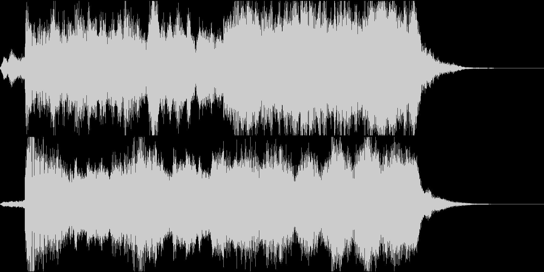 雄壮なオーケストラの未再生の波形