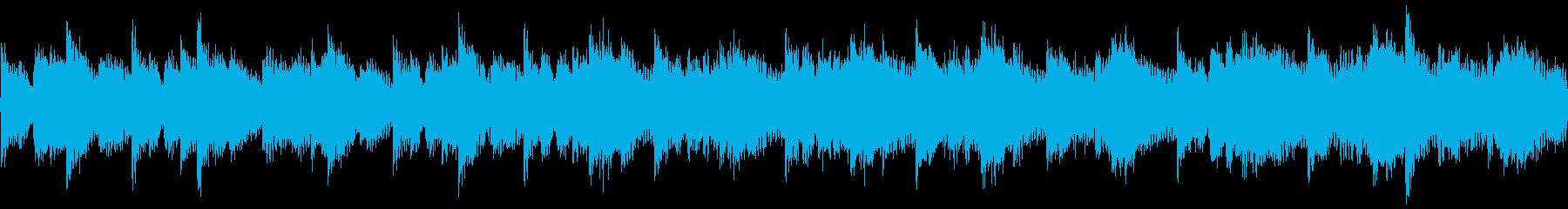 ミステリアス ループの再生済みの波形