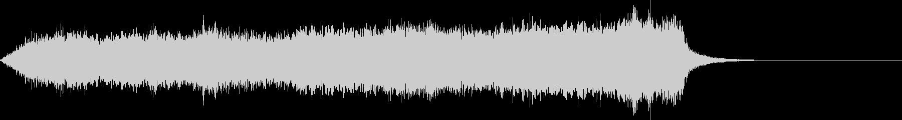 CINEMATIC RISER_04の未再生の波形