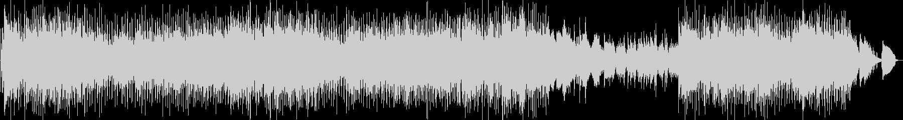 ポップスバラード調のピアノ曲の未再生の波形