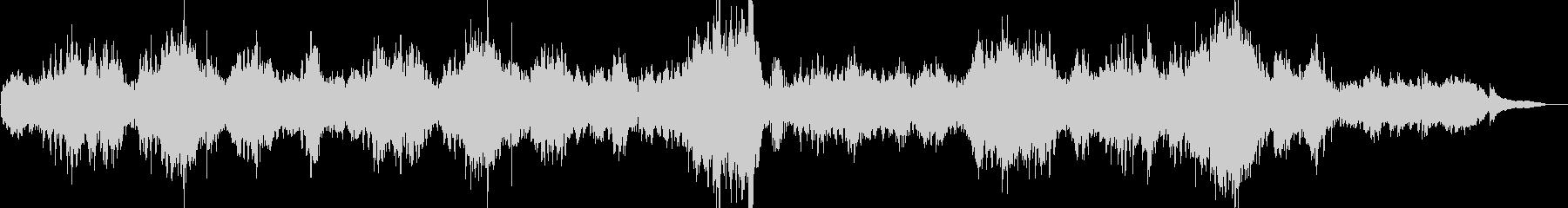 メンデルスゾーンの「言葉のない歌」...の未再生の波形