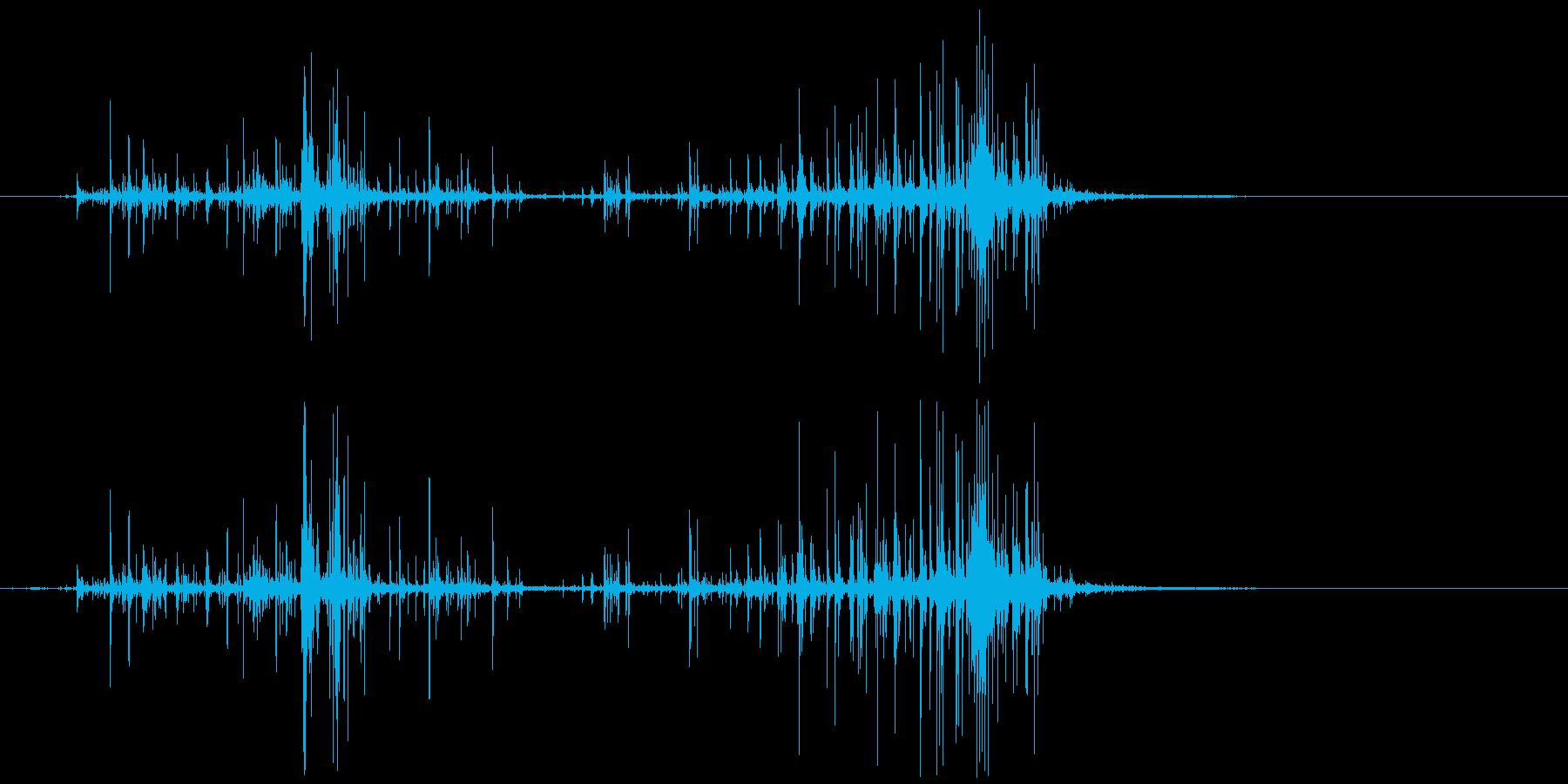 ぺりぺり(はがす)の再生済みの波形