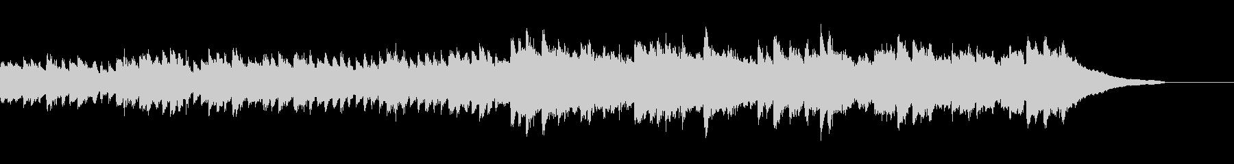 ピアノとチェロのバラードの未再生の波形